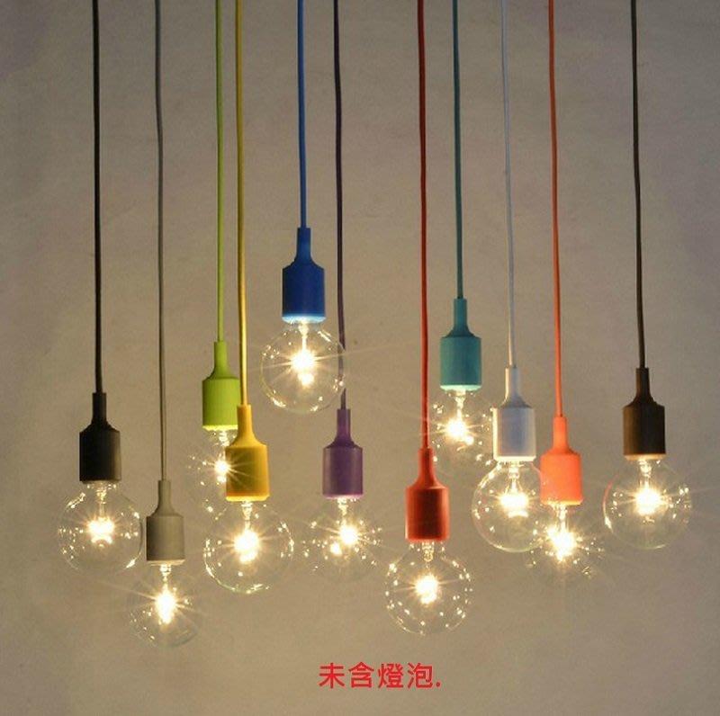 軌道式含愛迪生G80-LED燈~活潑燈頭吊燈.單吊燈,線長約1米可調高度.多色可選.已改軌道頭.軌道吊燈