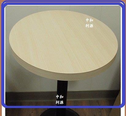 【中和-頂真家具店面專業賣家】全新 台灣製 美耐板 2尺 60公分 餐桌 圓桌 復古桌 工業風 洽談桌 木紋桌