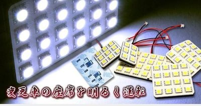 TG-鈦光 LED SMD 5050 6 pcs 爆亮型室內燈 車門燈 室內燈 行李箱燈 Fiesta Focus