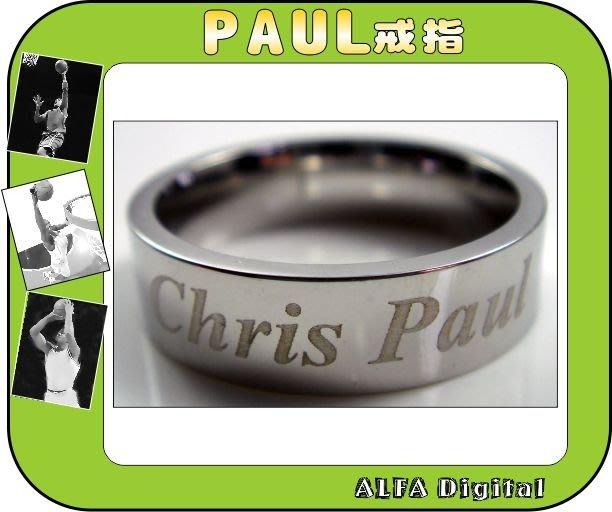 免運費!!快艇隊Chris Paul戒指/搭配NBA球衣最酷!再送項鍊可組成戒指項鍊配戴!每組只要399元