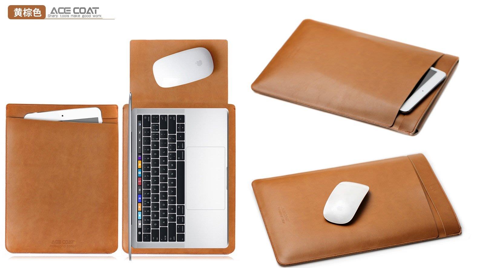 【現貨】ANCASE Macbook Air / Pro Retina 13.3 皮套雙層電腦保護包