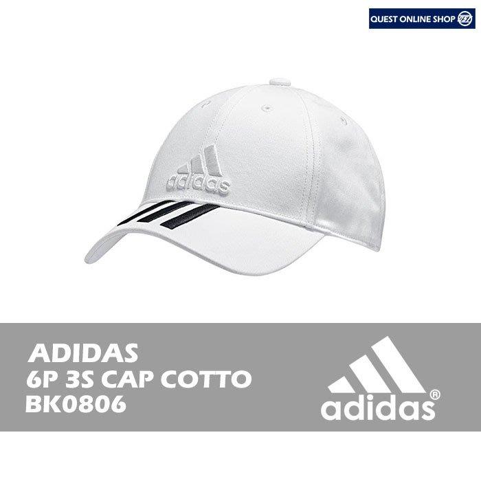 【QUEST】ADIDAS 6P 3S CAP COTTO 太極 三線 電繡 刺繡 可調式 老帽 彎帽 BK0806