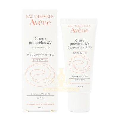 **幸福泉** 雅漾【R899】Avene 清爽抗UV隔離乳(SPF30)40ml 敏感肌適用.特惠價$580