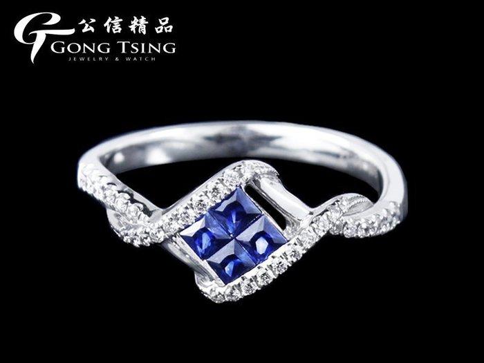 【公信精品】全新訂製 白K金 天然藍寶石女鑽戒 共0.31克拉