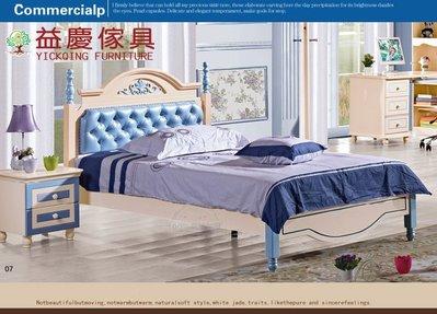 【大熊傢俱】HeH 903 兒童家具 青少年床組 單人床架 王子床 公主床 三門衣櫃