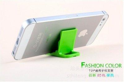 晶華屋--折疊手機支架 |通用塑料支架|懶人支架| 手機支架