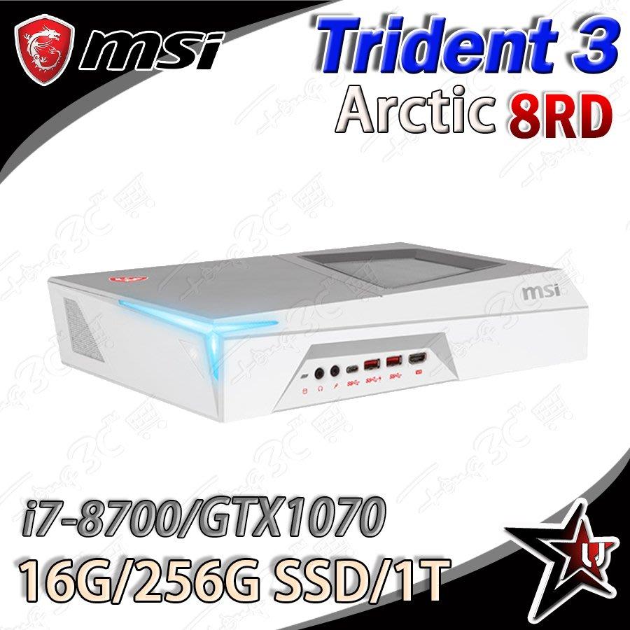 MSI 微星【Trident 3 Arctic 8RD-057TW】Win10 電競桌機 小巧精美→Feng3C