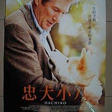 海報滿3張 ~忠犬小八~李察吉爾~ 忠心柴犬八公真實故事改編澀谷約會碰面地標寵物毛小孩感人