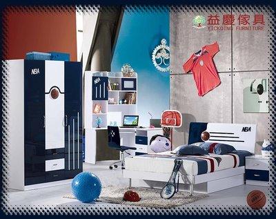 【大熊傢俱】HeH 801 兒童家具 青少年床組 單人床架 兒童床台 美式床組