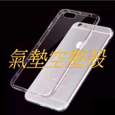 Samsung Galaxy S8 Plus 空壓殼 氣墊空壓殼 太空殼 防摔殼
