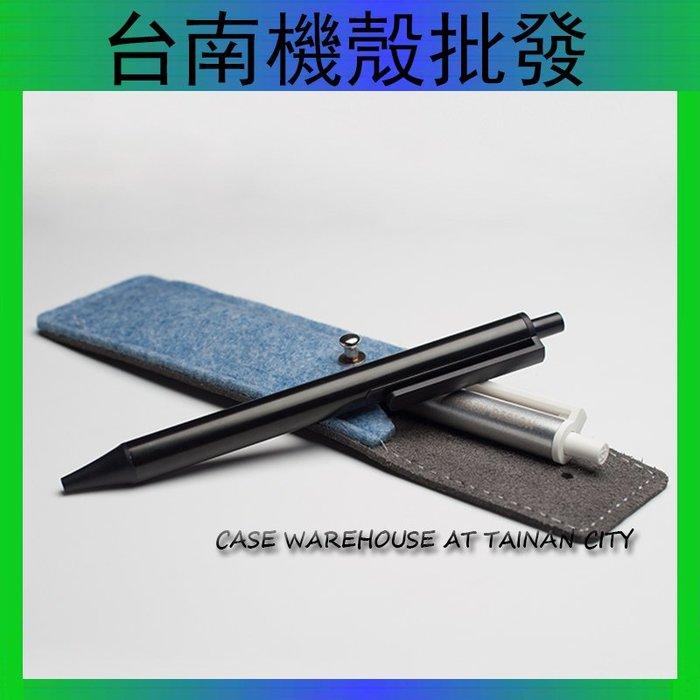 Lamy 萬寶龍 超纖皮 羊毛氈 鋼筆 筆套 鉛筆 小清新 筆袋 大班 派克 淩美 文具 保護套 隨身 便攜 鋼筆套