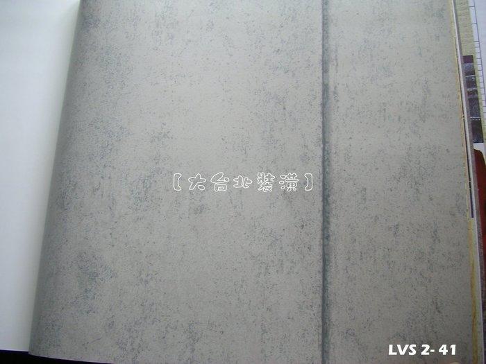 【大台北裝潢】LVS2進口平滑面純紙壁紙* 工業風 水泥板 直線(2色) 每支1650元