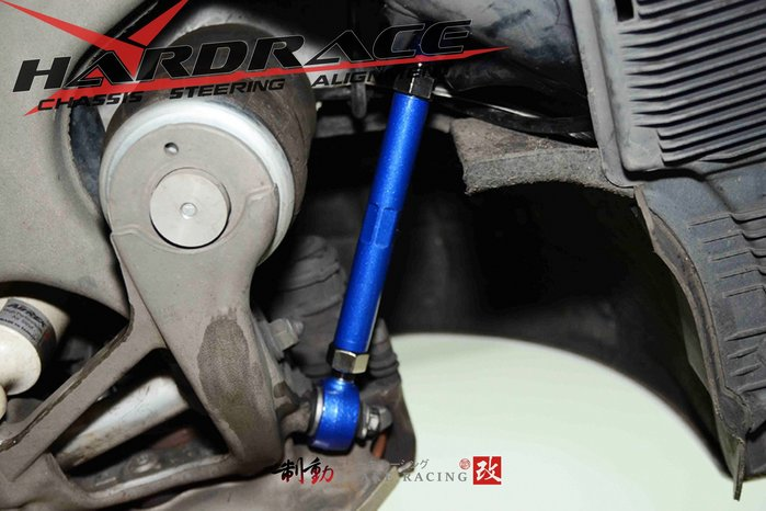 HARDRACE 後束角調整器 7717 AUDI A4 / 提升穩定性 可調束角角度 / 歡迎詢問 / 制動改