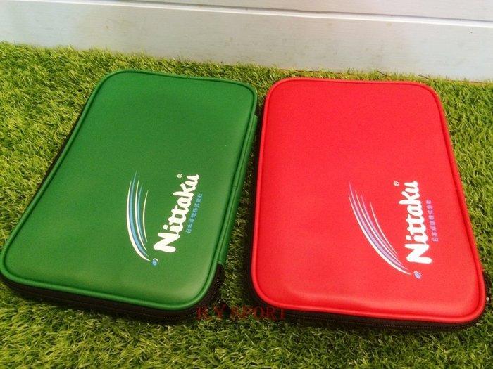 【H.Y SPORT】NITTAKU桌拍套 桌拍袋 桌球拍套/刀板 正手拍皆適用 一袋2支入 方形拍袋(紅/綠)紅標特價