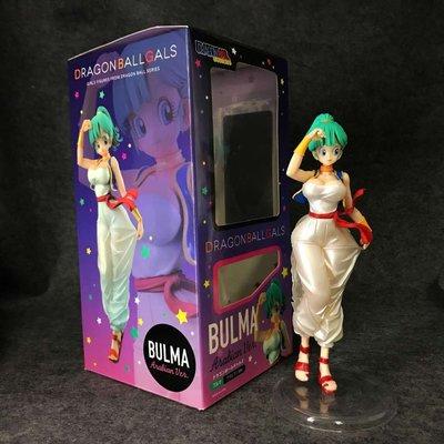 【紫色風鈴3.3】動漫七龍珠GIRL系列布瑪布爾瑪阿拉伯服盒裝 港版
