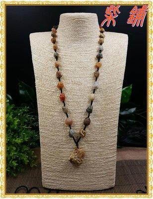 【柴鋪】特選 精品A級 天然阿拉善戈壁瑪瑙原石項鍊  經脈石毛衣鏈