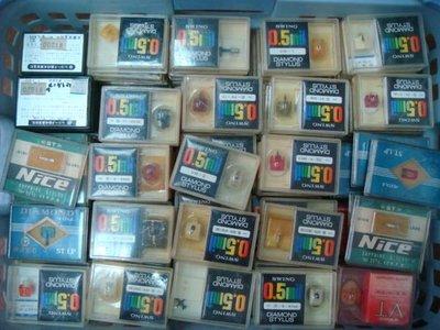 【柯南唱片音響】各類全新交換式唱針//每支500元//黑膠唱盤唱針(附設音響維修中心)