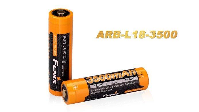 【亞昕數位】FENIX ARB-L18-3500 18650 正極保護板電池 3500mAh 保固一年 500次