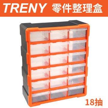 【TRENY直營】TRENY 18抽零...