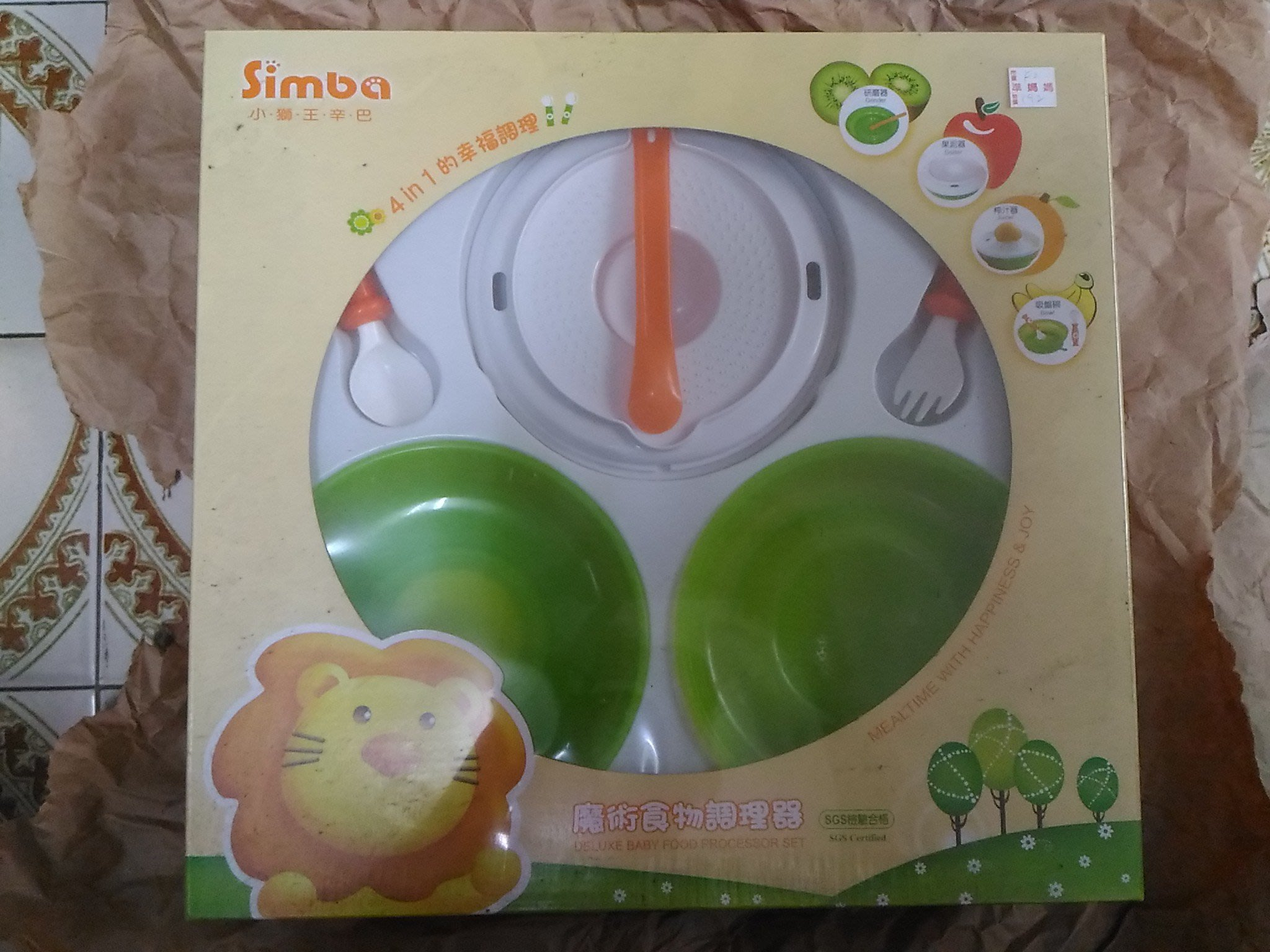 Simba 小獅王辛巴 魔術食物調理器 (綠) S9602 全清出清