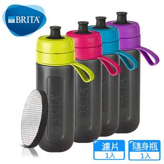 健身 跑步 露營族最愛*新款德國 BRITA Fill&Go 0.6L 隨身濾水瓶 濾水壺 共4色 內贈專用提帶490元
