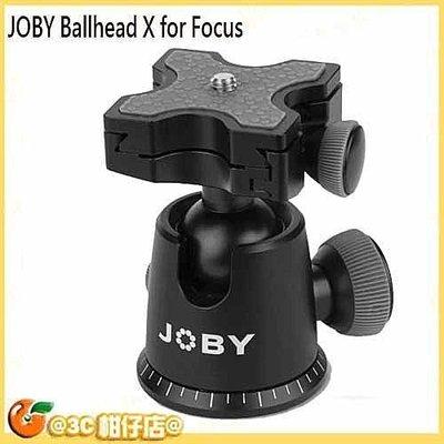 @3C 柑仔店@ JOBY Ballhead X for Focus X系列專業單眼相機雲台 相機雲台 X 雲台 立福公司貨 GP8