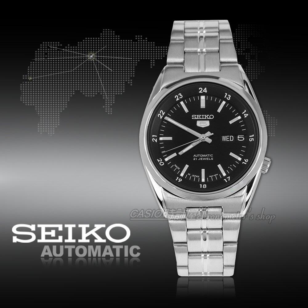 CASIO時計屋 SEIKO 精工手錶專賣店 SNK567J1 五號機械男錶 不鏽鋼錶帶 黑色錶面 防水 日期/星期顯示