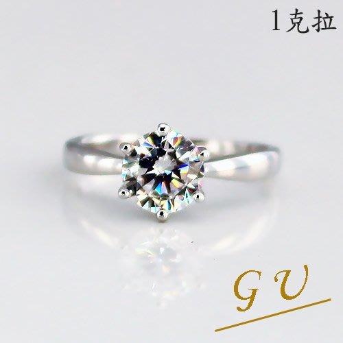 【GU鑽石】A19銀戒指白金女友 生日禮物求婚戒指鋯石戒指擬真鑽 GresUnic Apromiz 1克拉六爪鑽戒