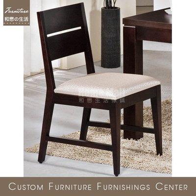 HOME MALL~貝爾胡桃餐椅(HC02)(皮墊)$2550元(雙北市免運費)8N