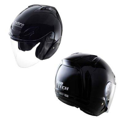 【 機車族 】LUBRO安全帽-AIR TECH-VENTO 3/4罩 通風 內襯可拆 (黑色)免運費