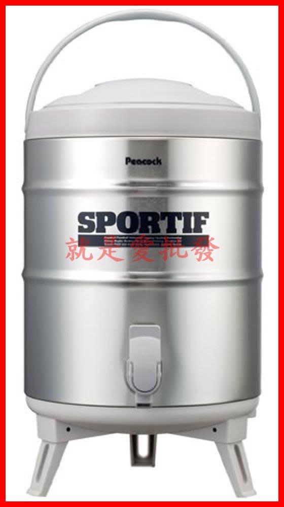 ~就是愛批發~代購日本Peacock孔雀魔法瓶INS-100不鏽鋼真空9.5L保溫保冷水桶飲料桶茶桶露營廣口型W0023