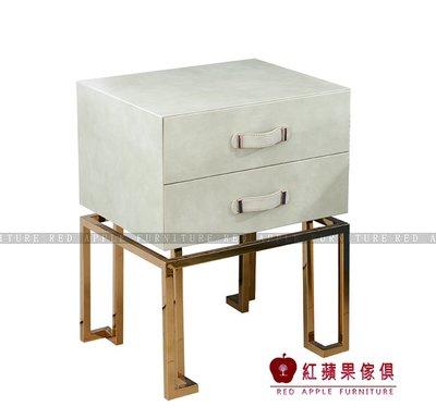 [ 紅蘋果傢俱 ] SL-220 歐式美式系列 床頭櫃 櫃子 置物櫃 儲物櫃  數千坪展示