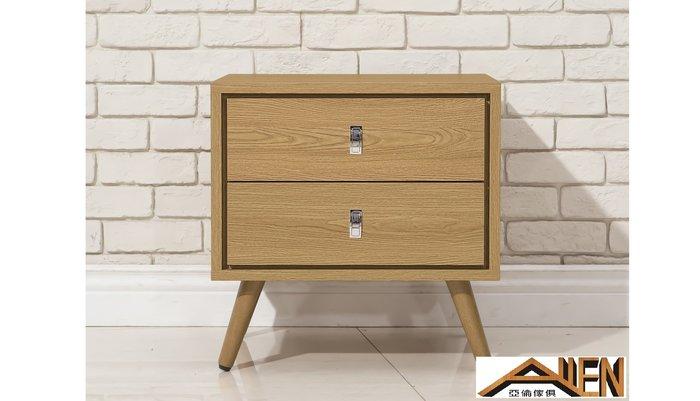亞倫傢俱*艾奈爾立體木紋床頭櫃