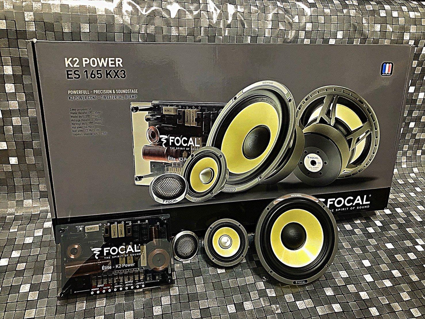 未來汽車音響 FOCAL K2 POWER ES165KX3   6.5吋 三音路分音喇叭