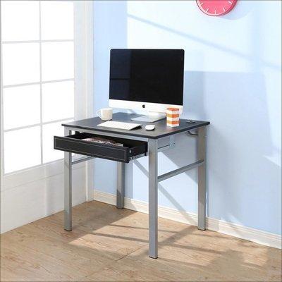 辦公室/電腦室【居家大師】低甲醛仿馬鞍皮80公分單鍵盤穩重型工作桌/電腦桌 電腦椅I-B-DE045BK-DR