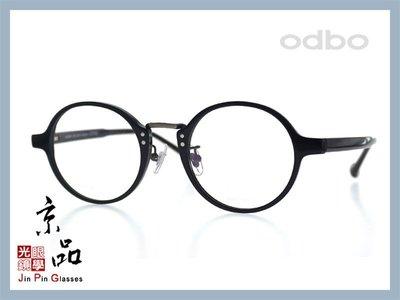 京品眼鏡 odbo 2008 c001A 亮黑色 設計款 鈦金屬 光學鏡框 JPG