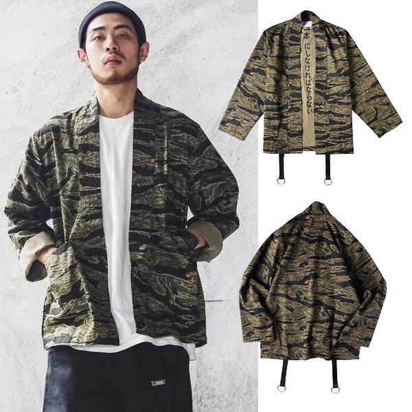 T.J.C 街頭必備 六叔款 虎紋日式道袍外套