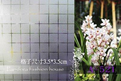 [潘朵拉時尚館]A-521無膠靜電玻璃...