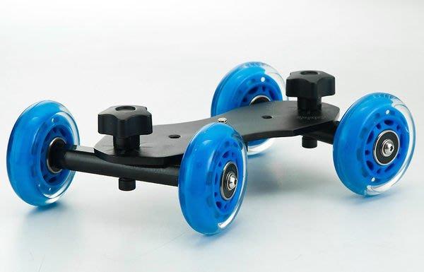 呈現攝影-Mini 定向滑輪 藍色 滑車 滑軌車 桌上滑輪 拍照/錄影 攝影小車 微電影 婚禮5Dlll