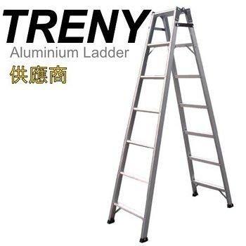 【TRENY直營】7階鋁製直馬工作梯 鋁梯 梯子 A字梯 多功能梯 家用梯 居家必備 工作梯