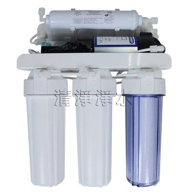 【清淨淨水店】CCW-2250吊片電磁閥型RO逆滲透純水機《ISO認證-一年保固》特價2350元