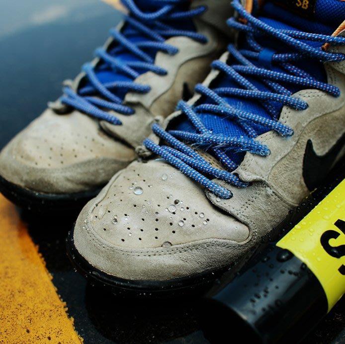 鞋迷sneaker納米防水噴霧劑翻毛皮鞋雪地防塵防汙洗球鞋神器