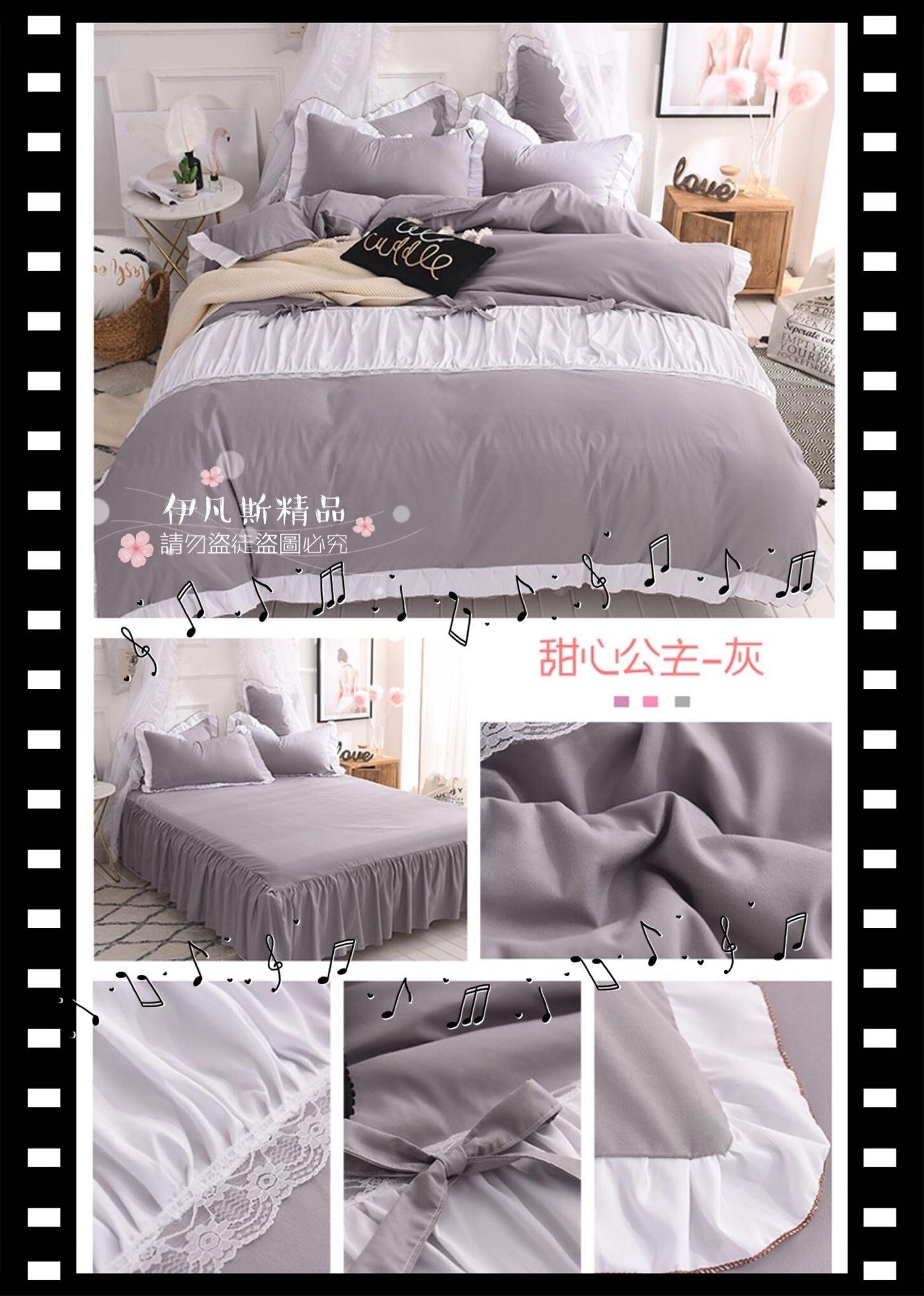甜心公主灰色蕾絲純棉床單被套公主風標準雙人床罩4件組