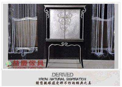 【大熊傢俱】新古典 CT0312羅曼諾餐邊櫃 小櫃 歐式 法式 收納櫃