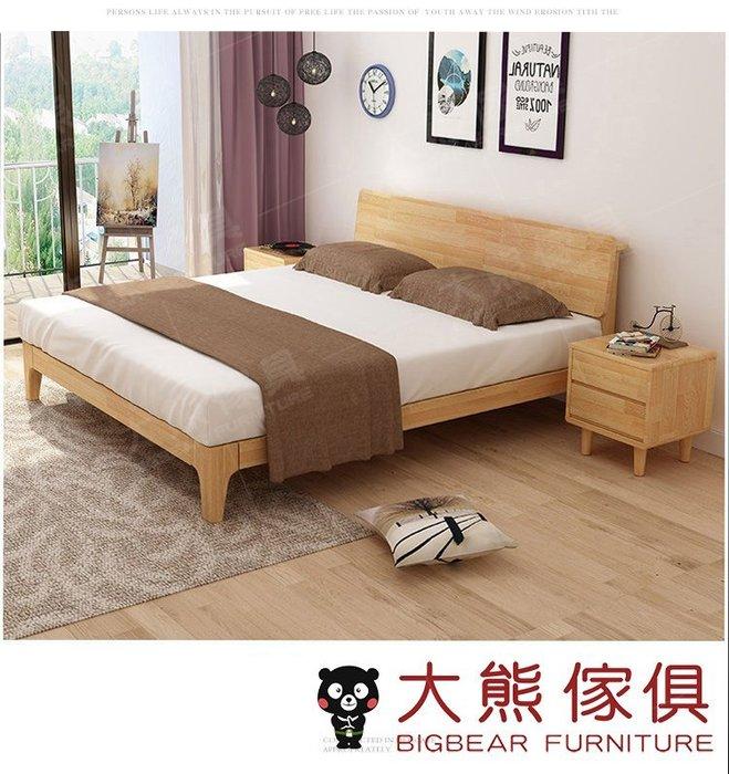 【大熊傢俱】MT 901 北歐床架 簡約 實木床 五尺 鄉村床架 現代 雙人床 日式床 設計款 另售 床頭櫃 韓式 歐式