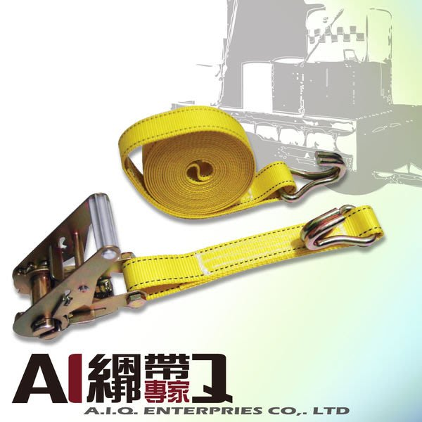 A.I.Q.綑綁帶專家- LT 0116棘輪貨物綁帶-重型手拉器綑綁帶J鉤 38mmx 6M(20英呎)固定帶