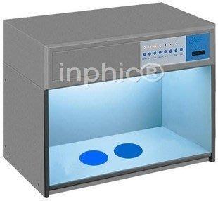 INPHIC-P60六光源 對色燈箱比色箱光源箱比色光源光源箱比色燈箱