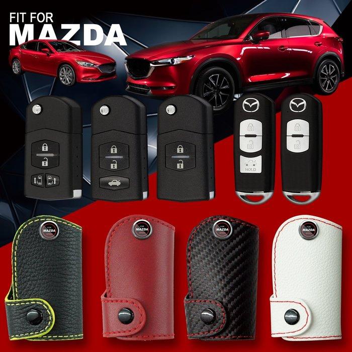【優惠促銷】MAZDA3 MAZDA6 MAZDA5 CX-5 CX-3 馬自達汽車 智慧型鑰匙 鑰匙包 鑰匙皮套