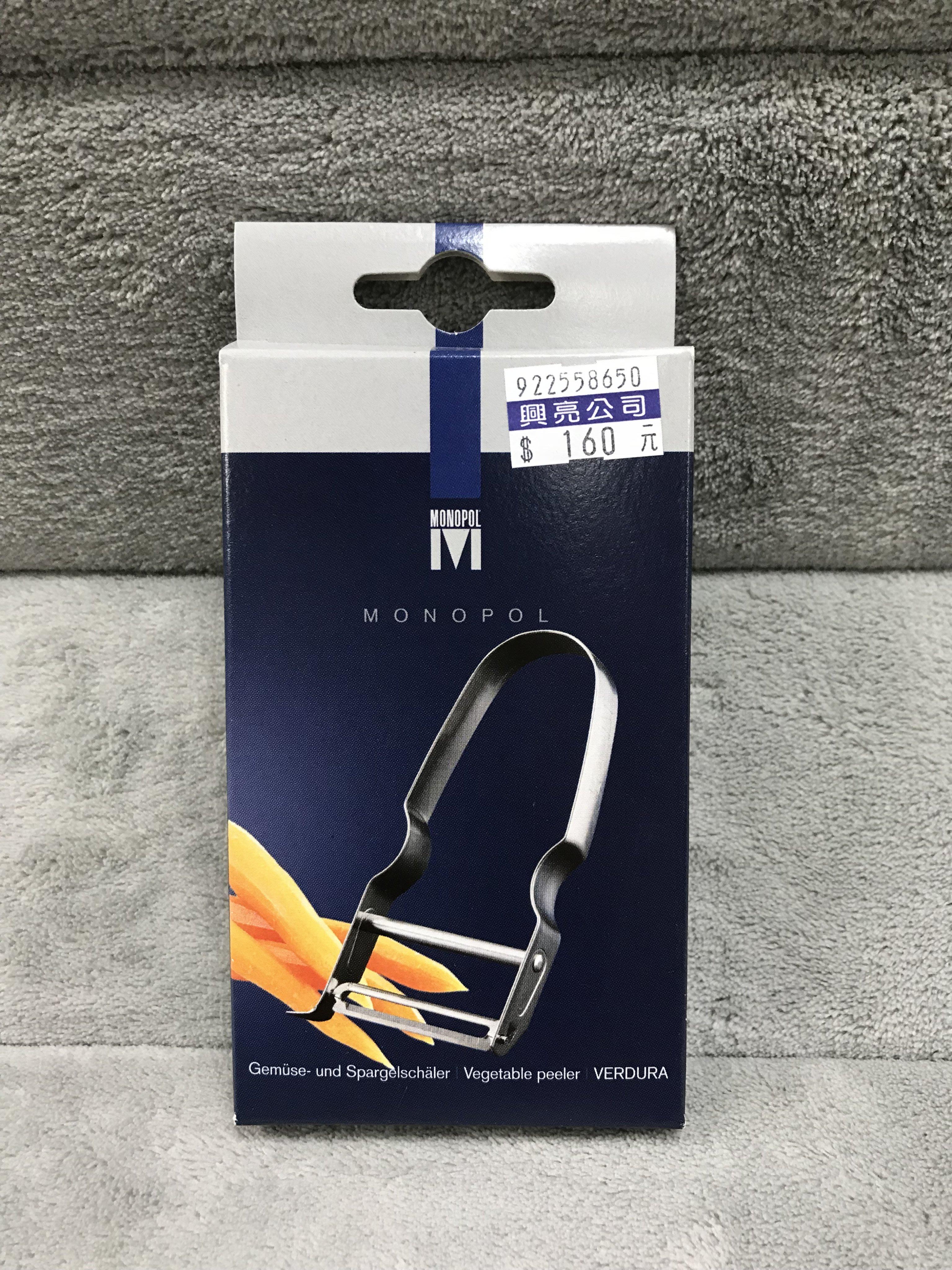 (德國WESTMARK) Monopol 刨刀 削皮器 60915560