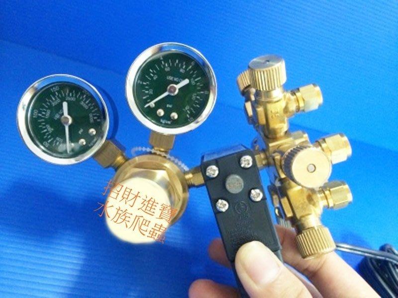一對六 水草錶 雙錶精密  附電磁閥 CO2 二氧化碳  一個鋼瓶可分接六缸  鋼瓶 造景 水草缸 魚缸 水族箱
